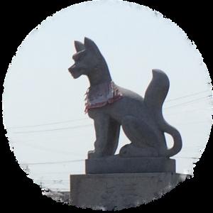 浅井霊苑3pr稲荷